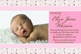 twin birth announcements photo cards birth announcement and baby thank you photo cards for girls with