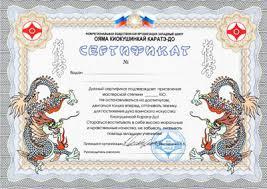 Грамоты дипломы Рекламная Компания КЛАССИКА СОБСТВЕННОЕ ПРОИЗВОДСТВО