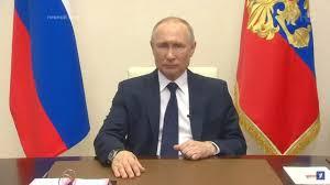 Обращение президента РФ Владимира Путина. 02.04.2020 - YouTube