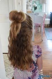 تسريحات شعر للبنوتات احدث تسريحات شعر بنات صغار 2020. صور تسريحات شعر بنات أطفال 2020