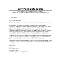 Cover Letter Dear Hiring Manager Resume Cover Letter