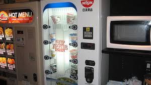 Japan School Girl Vending Machine Extraordinary Fascinating Vending Machines You Won't Believe Exist In Japan The