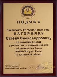 Купить плакетка наградная Заказать фамильный диплом на металле Диплом сертификат плакетка наградная фамильный диплом на металле