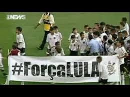 Resultado de imagem para Lula corintiano