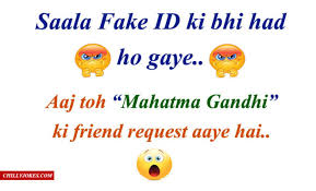 Fake Fake Chillyjokes Id Fake – Id Chillyjokes –