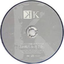 Amazon K Dvd アニメイト全巻購入特典ドラマcd お風呂de男子会