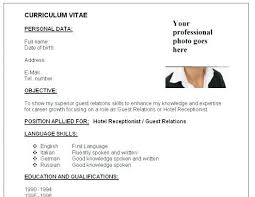 Make Resume For Job Resume Sample For Job Application New Example Amazing Resume Sample Format For Job Application