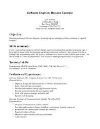Software Knowledge On Resume Entry Level Software Engineer Resume Sample Krida 10