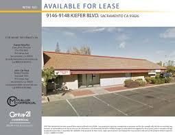 9146 9148 kiefer blvd sacramento ca retail space for lease