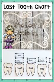 Lost Tooth Graph Chart Bulletin Board Display For