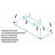 Установочный <b>комплект</b> для <b>крепления</b> панелей <b>Cezares CZR</b> ...