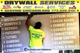 quality services pros inc 773 701
