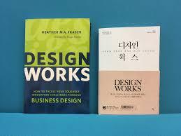Roger Martin Design Roger Martin Designmarketinglab