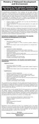 research design paper discussion template