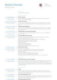 Modern Network Administrator Resume Network Administrator Resume Samples Templates Visualcv