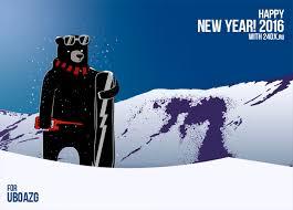 Диплом Новый год ru Радиолюбители Красноярского края Диплом Новый год 2016