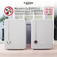 BH 3 năm chính hãng] Máy tiệt trùng sấy khô bình sữa Haenim 4 UV - UV LED  diệt khuẩn tối ưu