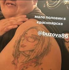 200 килограммовый поклонник ольги бузовой сделал тату с ее портретом