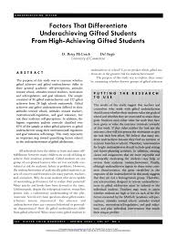 pdf factors that diffeiate underachieving gifted students from high achieving gifted students