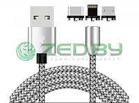 USB кабель <b>Lightning</b> в Ивацевичах. Сравнить цены, купить ...