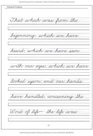 Print Calligraphy Practice Sheets Handwriting Letter