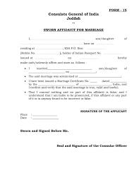 Sample Affidavit For Marriage Certificate India New Sample Affidavit