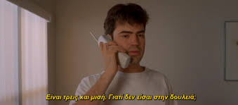 office space tumblr. 3. \u2014 Office Space (1999) Tumblr E