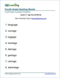 Spelling Test Template Stunning Fourth Grade Spelling Words K48 Learning