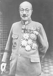hideki tojo was the prime minister and military leader of japan during wwii the architect aarchitect office hideki