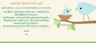Free Baby Shower Invitation Card Online Invitations