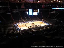 view seating charts new york knicks at madison square garden section 222 view