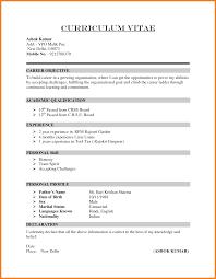 How To Write A Basic Resume How To Write A Basic Resume Nardellidesign Com 24 Strikingly Design 1