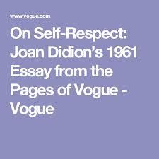 essay on self respect essay on self respect marketing plan essay marketing plan essays immigration essay introduction rogerian essay topics