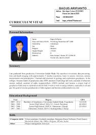 curicculum vitae curriculum vitae 1 638 jpg cb 1416957676