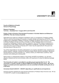 Job Description Jobs At The University Of Leeds