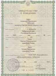Отпуск за свой счет образец заявления ТК РФ максимальный срок  Можно ли работнику взять отпуск за свой счет