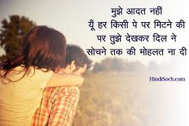 Heart Touching True Love Image Of Shayari Quotes In 40 Latest Interesting Download Pure Love Quotes