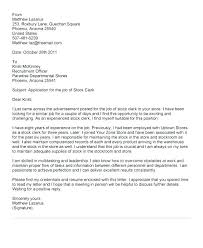 Clerical Position Cover Letter Cover Letter Clerical Clerical Job Cover Letter Cover Letter For