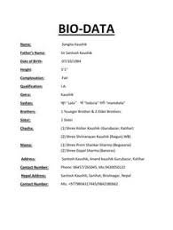 marriage biodata in english resume format for marriage free download biodata format download for