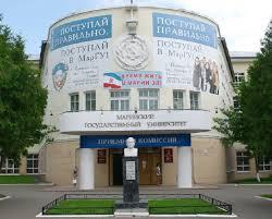 Решение контрольных работ в Перми Купить дипломную работу по  Решение контрольных работ в Перми
