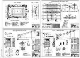 Архив чертежей Скачать чертеж бесплатно Чертежи МГСУ дипломный проект