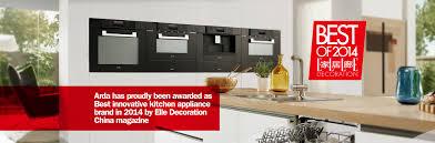 Innovative Kitchen Appliances Arda Kitchen Appliances Living Emotion Homemade Happiness