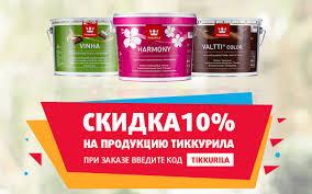 <b>Шпатлевки</b> для стен и потолков <b>Kiilto</b> в магазинах ЛидерЛКМ