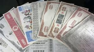 Картинки по запросу пакет акцій
