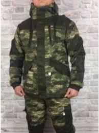 <b>Мужские брендовые спортивные костюмы</b> - купить в интернет ...