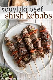 souvlaki beef shish kebabs ahead of thyme