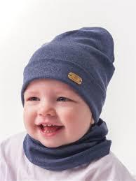 Купить <b>шапки</b> в интернет магазине WildBerries.kg