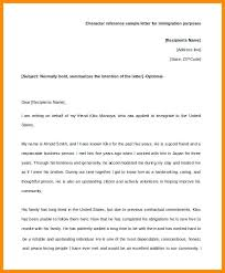 Letter Of Recommendation For Immigration Purposes Character Ce Letter Example Awesome Letters Re For A Friend Sample