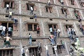 Image result for Parental Guidance, Bihar Style. Parents Help Class 10 ...