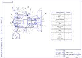 Проект технологического процесса ремонта водяного насоса дизеля Д  чертеж Проект технологического процесса ремонта водяного насоса дизеля Д 240 Пояснительная записка к курсовой работе
